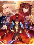Fate stay night重制版第二季